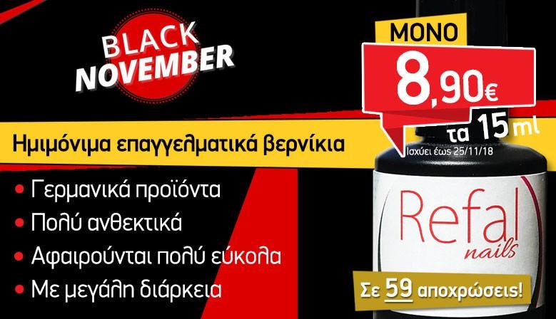 Black November Offer